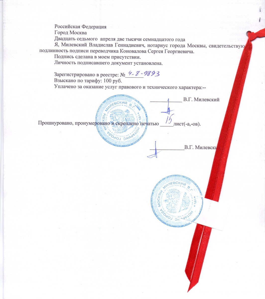 русский армянский словарь онлайн с русскими буквами